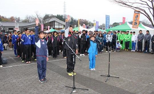 小川和紙マラソン コース 関門 制限時間