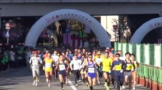 宝塚ハーフマラソン エントリー 申し込み 締め切り