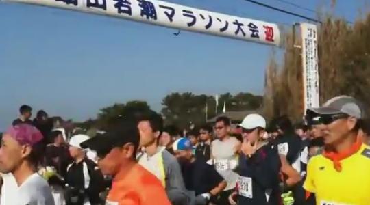 館山若潮マラソン エントリー 申し込み 締め切り