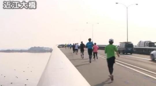 びわ湖レイクサイドマラソン 受付