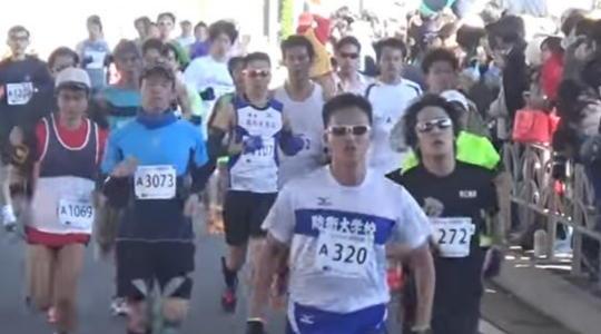 神奈川マラソン 宿泊