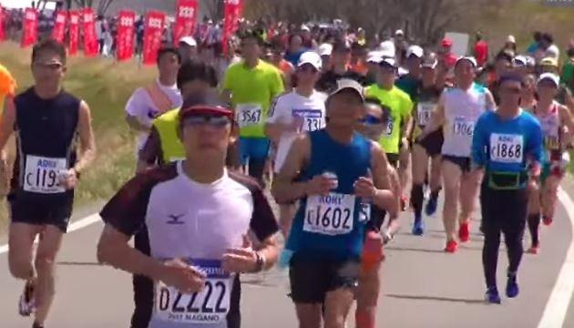 長野マラソン エントリー
