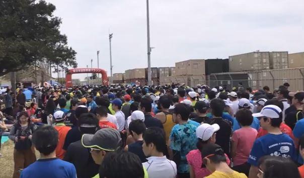 東日本国際親善マラソン エントリー