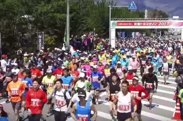 佐渡トキマラソン2019 エントリー
