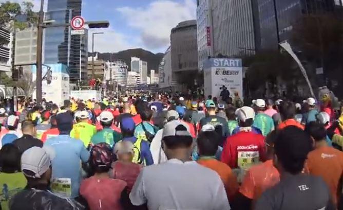 神戸マラソン エントリー