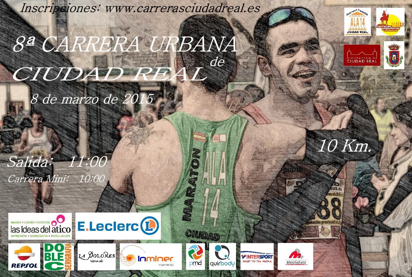 Cartel 8ª Carrera Urbana CR 2015