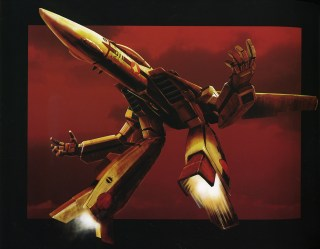 Robotech - Tenjin Hidetaka Art Works of Macross Valkyries (30)