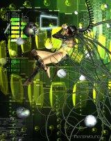 transhumanism (152)