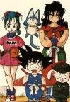 Dragon Ball (11)