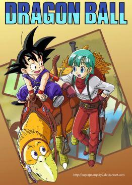 Dragon Ball (4)