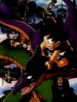 Dragon Ball (62)