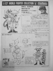 Dragon Ball Toriyama World (25)