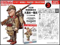 Dragon Ball Toriyama World (30)