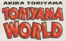 Dragon Ball Toriyama World (33)