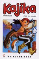 Dragon Ball Toriyama World (40)