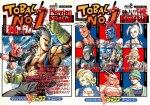 Dragon Ball Toriyama World (44)