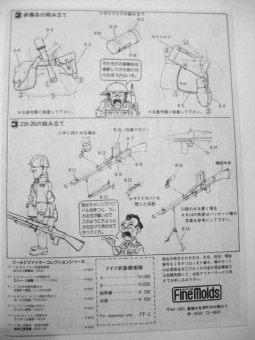 Dragon Ball Toriyama World (7)
