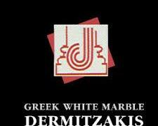 dermitzakis-bros-greek-white-marble-logo