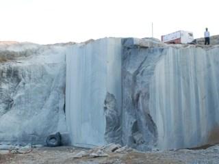 madhucon-granites-quarry