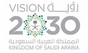 Vision 2030, Kingdom of saudi Arabia