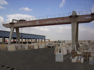 El Zomordah for Marble and Granite factory 2