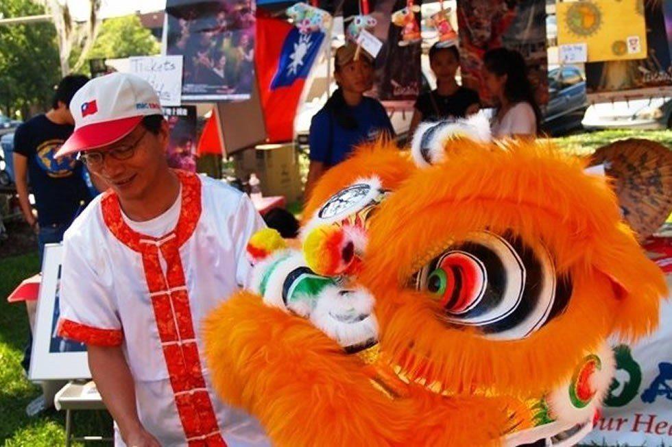 Asian_Festival-89fd80c64f