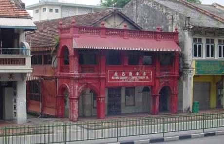 Singapore bakery image