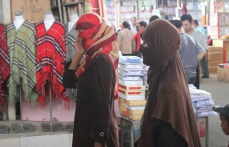 Kashgar China image