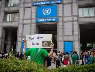 Climate strike in Tokyo