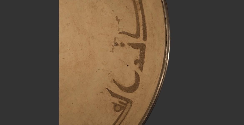 Table-Kufik-iranien-80-1
