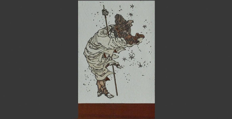 Hokusai vent garde acajou