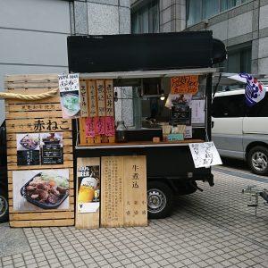Gourmet-Street-Food-Vol-2―東京美食屋台―20170722