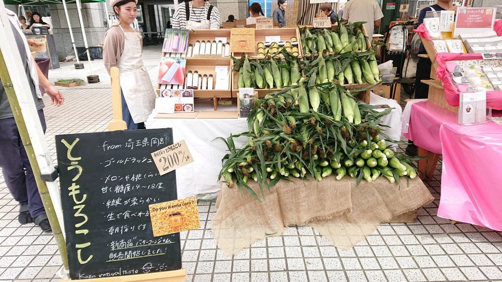 Farmers-Market-at-UNU20190622(2)