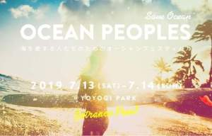 OCEAN-PEOPLES@YOYOGI-PARK20190711
