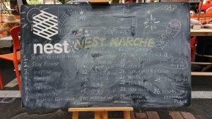nest-marche20190817(3)