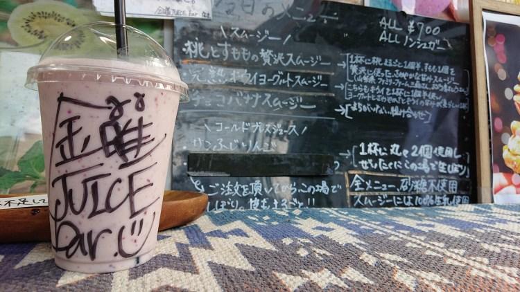 渋イブマルシェ20190822(6)