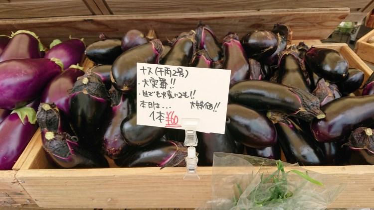 Farmers-Market-at-UNU20190824(6)