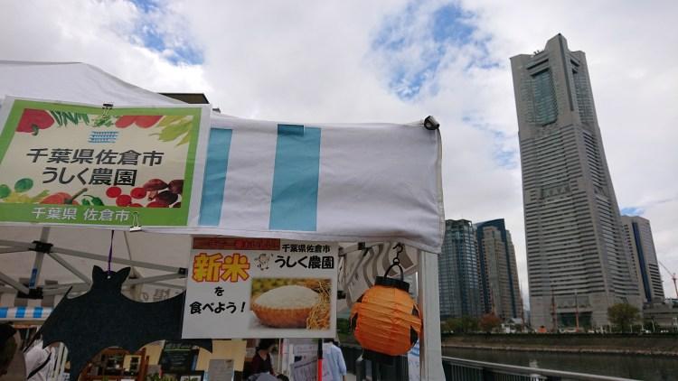 横浜北仲マルシェ20191019(3)