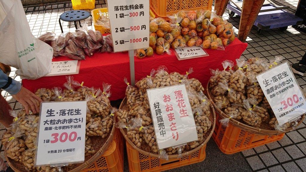 Farmers-Market-at-UNU20191026(11)