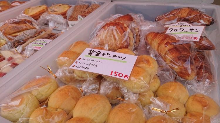 南砂町:元八幡通り商店街歩行者天国20191103(2)