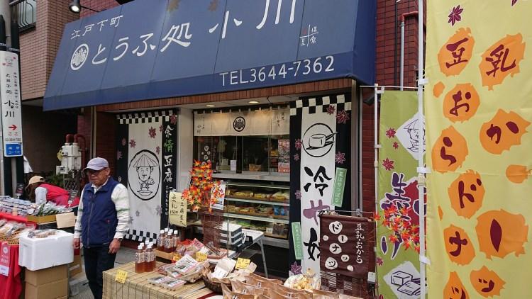 南砂町:元八幡通り商店街歩行者天国20191103(7)