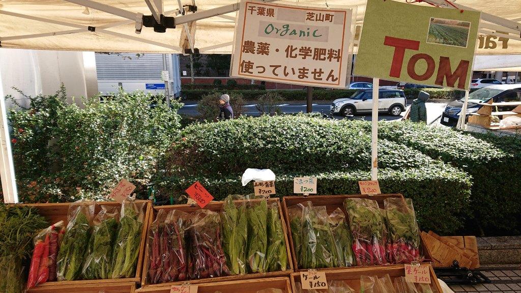 Farmers-Market-at-UNU20191228(10)