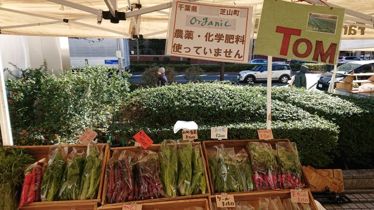Farmers-Market-at-UNU20191228(10)