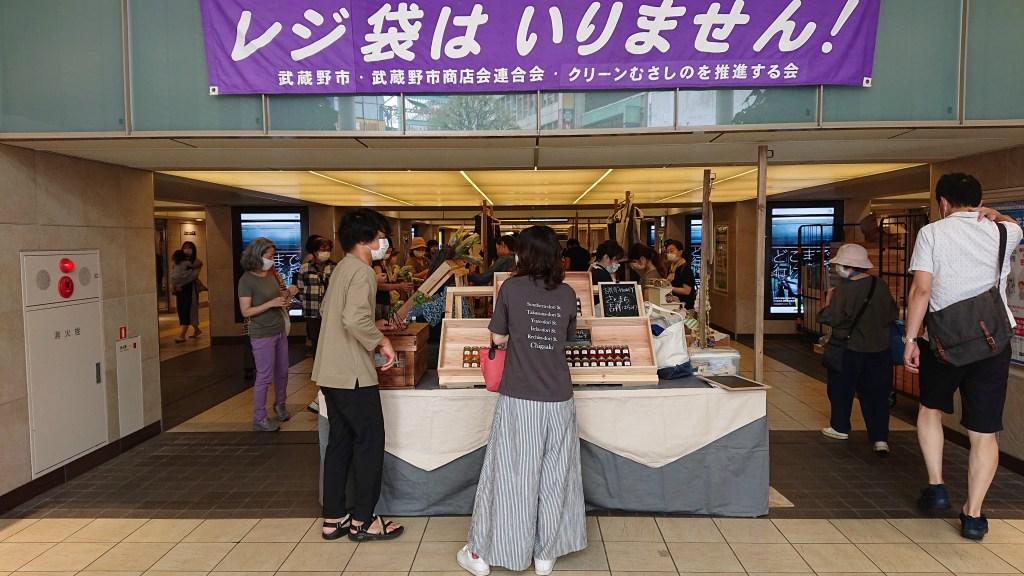 Community-Stand-KICHIJOJI20200704(6)