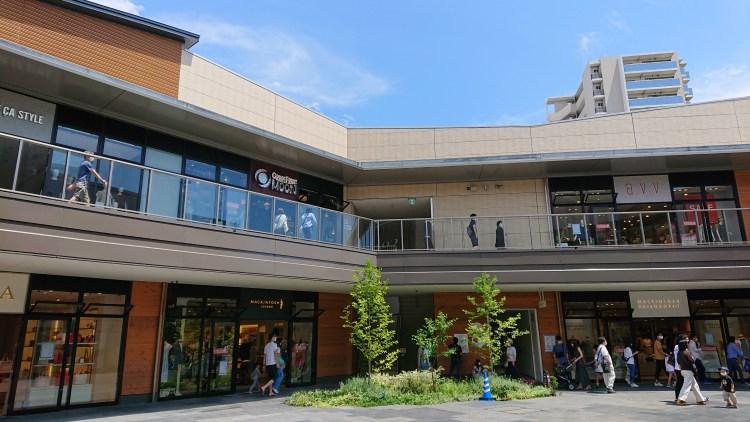 南町田グランベリーパーク20200726(5)