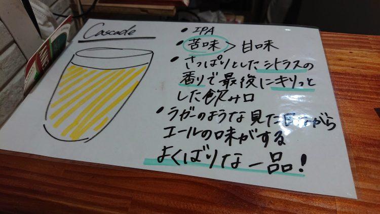 荏原中延九雲マルシェ20200905(19)