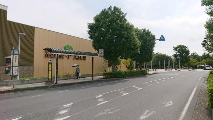 ソメイノファーマーズマーケット20200919(1)