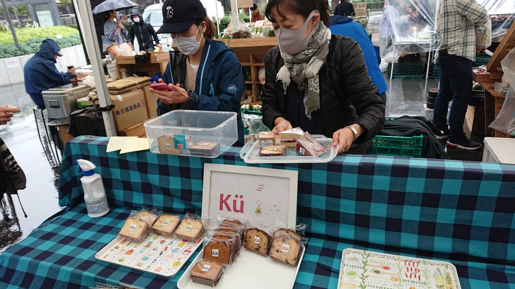 Farmers-Market-at-OVAL20201010