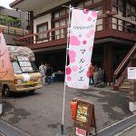 お寺さんマルシェ-in-長寿院20201011(17)