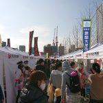イケ・サンパーク20201212(10)